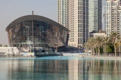 Dubaj opera Zdjęcie Stock