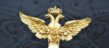 Dubbel örn - Emblem av Ryssland arkivbild