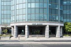 DUBLIN Ireland - August 2, 2015: Ireland's International Financi Royalty Free Stock Images