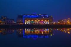 Dublin waterfront at night