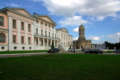 DUBROVITSY, MOSCOW REGION, RUSSIA - September, 2014: House of Pr Royalty Free Stock Image