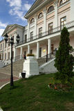 DUBROVITSY, MOSCOW REGION, RUSSIA - September, 2014: House of Pr Stock Photos