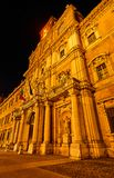 Ducal Palace of Modena in Modena, Italy Royalty Free Stock Photography