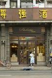 Duchamp shoppar på den Nanjing roanen i Shanghai, Kina Arkivbild