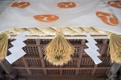 Duchowi symbole przy Sintoizm świątynią, Nobeoka, Japonia zdjęcie stock