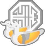 Ducks Symbol Bird Stock Photo