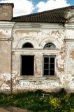 Due finestre Fotografie Stock