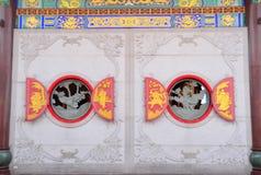 Due finestre del cinese del cerchio Fotografia Stock Libera da Diritti