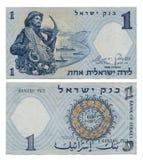 Soldi israeliani interrotti - 1 Lira Fotografie Stock Libere da Diritti