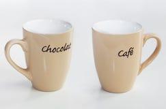 Due tazze decorative Fotografie Stock Libere da Diritti