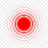 Duela el icono radial del vector del punto de la blanco del círculo rojo ilustración del vector