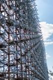 Dugaen - radiosända mitten i Pripyat, Tjernobyl område royaltyfri bild