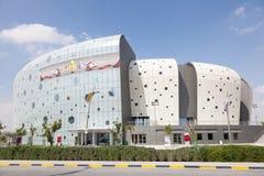 Duhail Handball Sports Hall in Doha, Qatar Stock Images