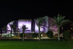 Duhail Handball Sports Hall in Doha, Qatar Royalty Free Stock Image