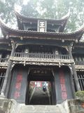 Dujiang yan Royalty Free Stock Photos