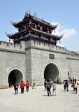 Dujiangyan, China: Ceremonial City Gate Royalty Free Stock Photo
