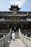Dujiangyan, China: Chef on Yang Tian Wo Bridge Stock Photo