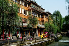 Dujiangyan, China: Handsome Wooden Houses Stock Photos
