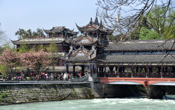 Dujiangyan, China: Nan Qiao Bridge Stock Photography