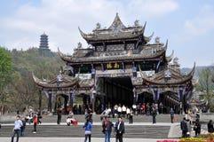 Dujiangyan, China: Nan Qiao Bridge Royalty Free Stock Photos
