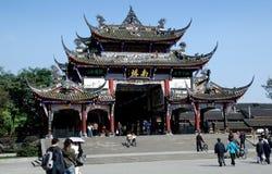 Dujiangyan, Chine : Passerelle couverte de Nan Qiao Images stock