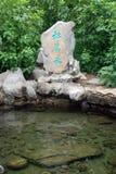 DuKangQuan. China's tourist attractions: du kang jinan spring Stock Photo