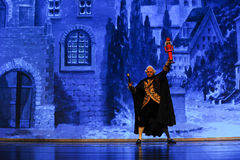The Duke of Shug Tal Bam-The Ballet  Nutcracker Royalty Free Stock Image
