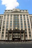 Duma building, Moscow Royalty Free Stock Images