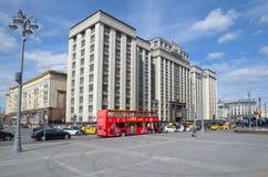 Duma de estado da Federação Russa, Moscou, Rússia imagens de stock royalty free