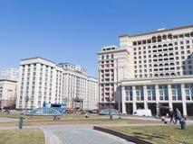 Duma de estado e o hotel de quatro estações Imagens de Stock