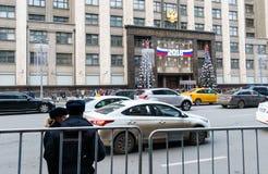 Duma de estado de Rússia Imagem de Stock Royalty Free