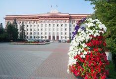 Duma regional de Tyumen Rússia Imagens de Stock Royalty Free