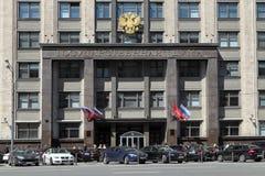 Duma Stock Images