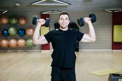 dumbbells target268_1_ Fizyczni ćwiczenia z ciężarem 15 kg Zdjęcie Stock