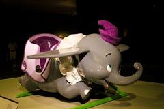 Dumbo ritt i skärm på det Smithsonian institutet royaltyfri bild