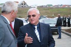 Dumitru Dragomir Stock Photos