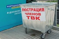 dumpster fotografie stock