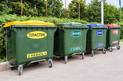 Dumpsters on a city street Royalty Free Stock Photos