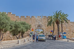 Dung Gate Jerusalem Stock Photography