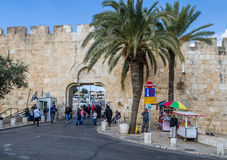 The Dung Gate, Old City of Jerusalem in Israel Royalty Free Stock Photos
