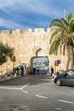 Dung Gate Old City of Jerusalem Stock Images