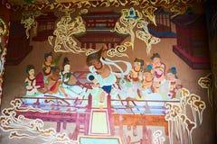 The Dunhuang Mogao Grottoes fresco Royalty Free Stock Photos