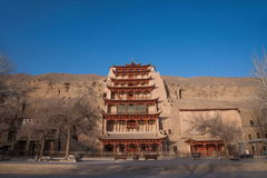 Dunhuang Mogao Grottoes nine-story Stock Image