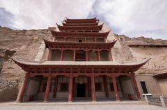 Dunhuang Mogao Grottoes scenery Royalty Free Stock Photos