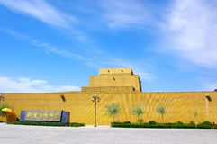 Dunhuang museum. Appearance bluesky could Royalty Free Stock Photos