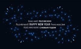 Dunkelblaue Fahne des guten Rutsch ins Neue Jahr mit Feuerwerken und Funkeln Stockfotografie