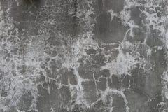 Dunkle gebrochene Wand Lizenzfreies Stockfoto