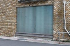 Dunkle gebrochene Wand Stockfotos