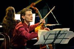 Duo de Beethoven - Fedor Elesin et Alina Kabanova image stock
