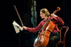 Duo de Beethoven - Fedor Elesin et Alina Kabanova images stock